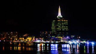Nigeria Lagos bei Nacht