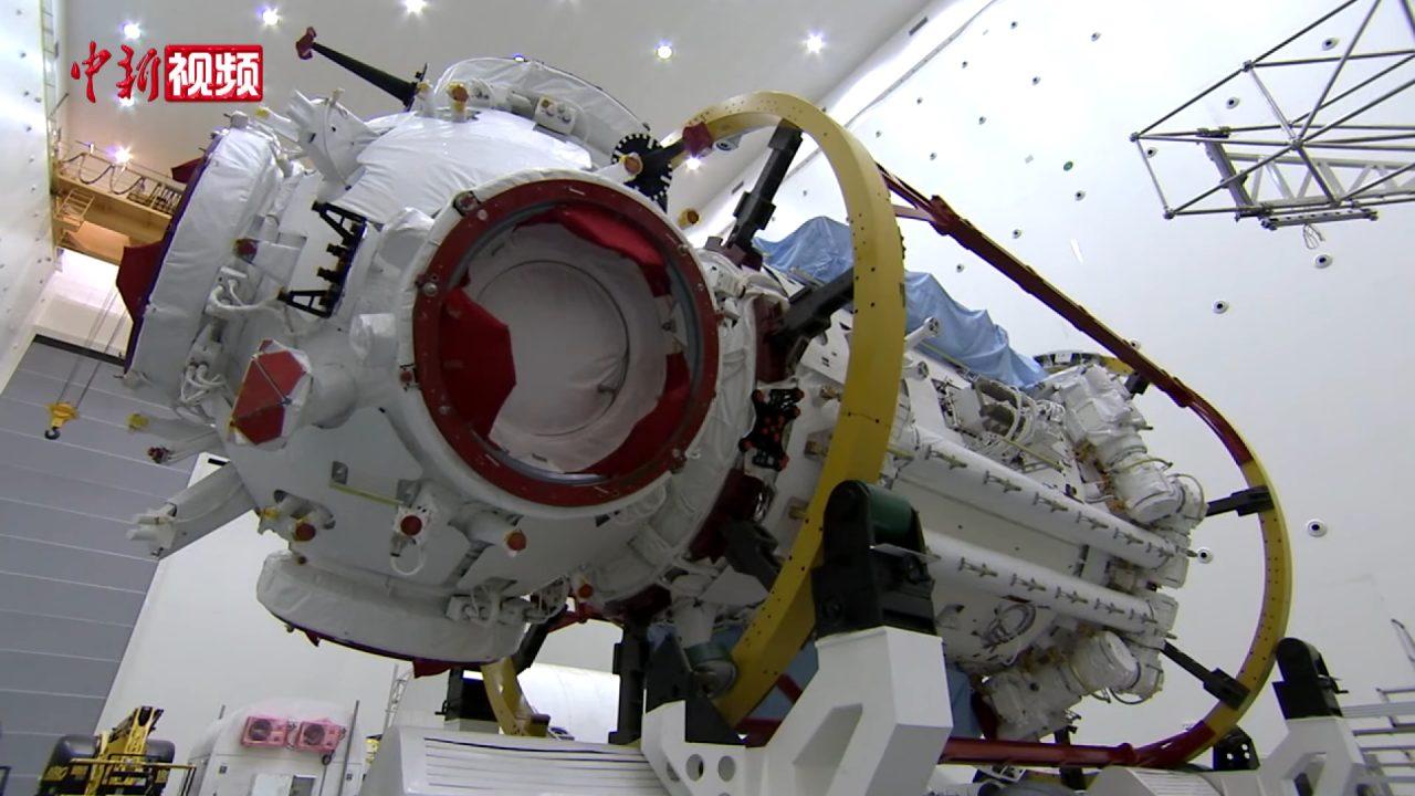 Raumstationsmodul Tianhe vor dem Start
