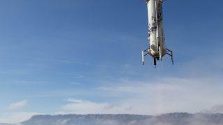 Die wiederverwendbare NewShepard-Rakete bei der Landung