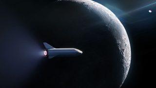 Das Starship von SpaceX am Mars in einer Illustration