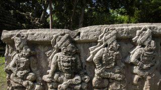 Maya - Copan - Altar